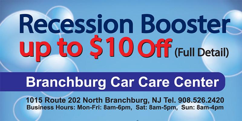 Branchburg Carcare Center
